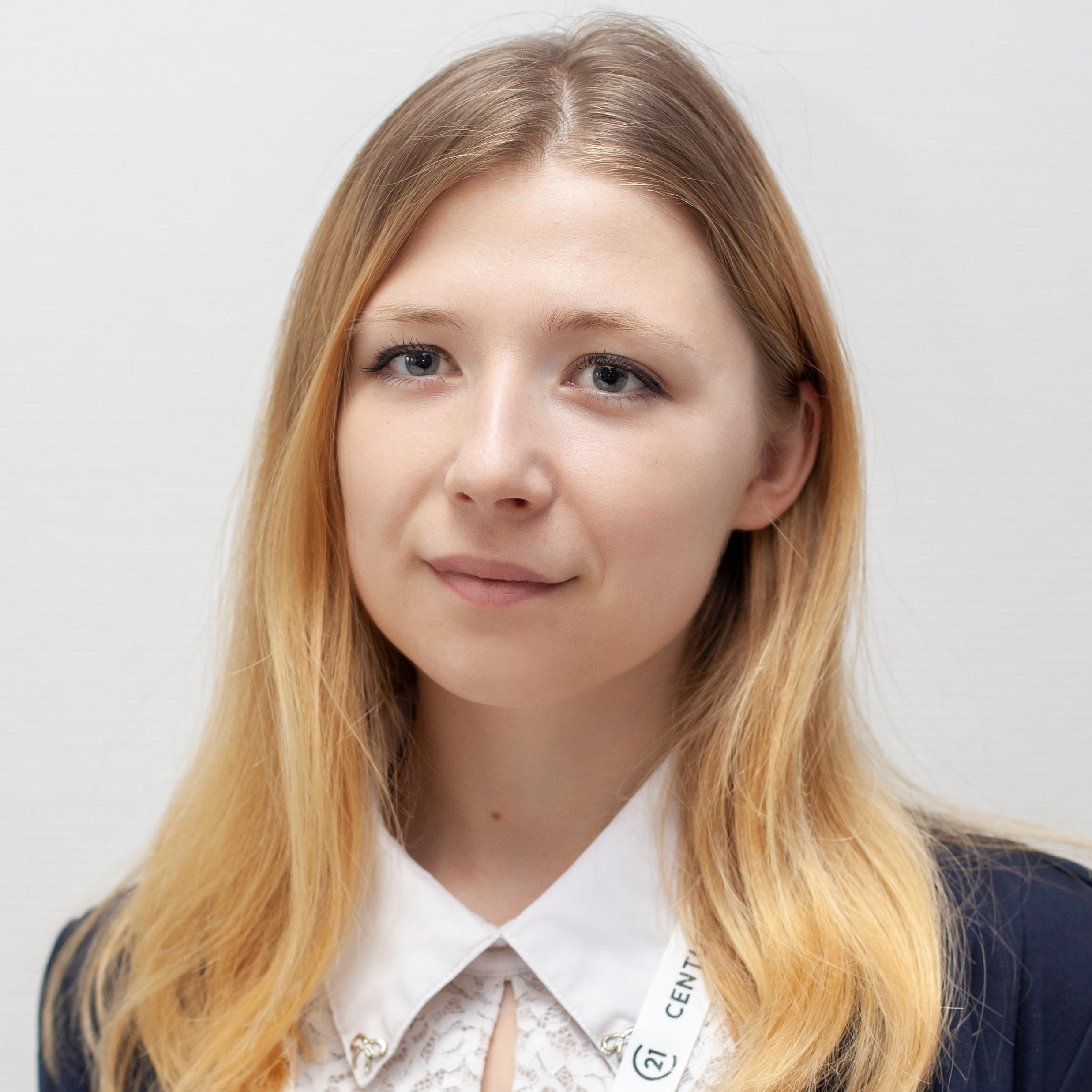 Аксянова Наталья
